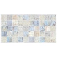 Панель ПВХ Плитка Мрамор голубой 964х484 мм