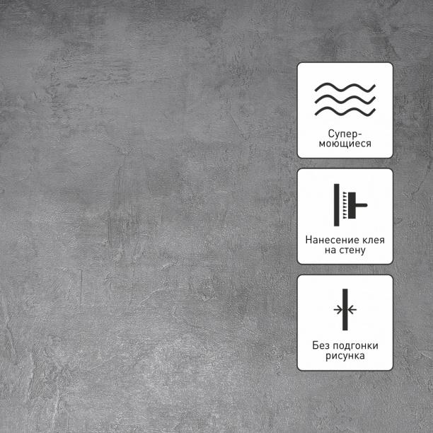 Лофт бетон обои купить керамзитобетон на пол плотность