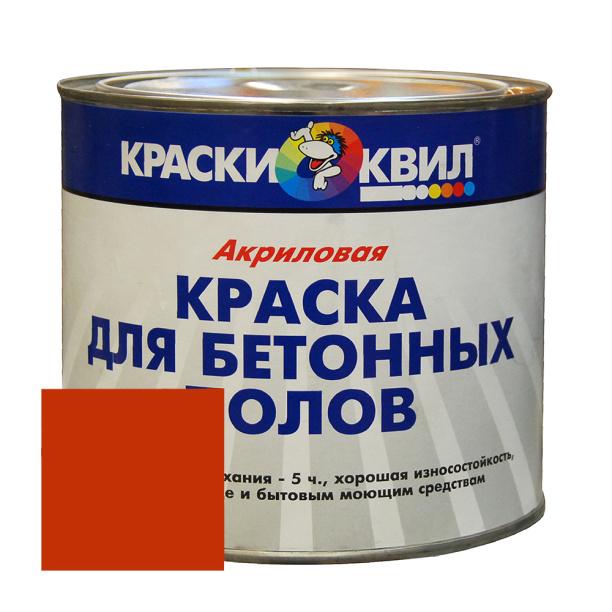 купить краску по бетону интернет магазин