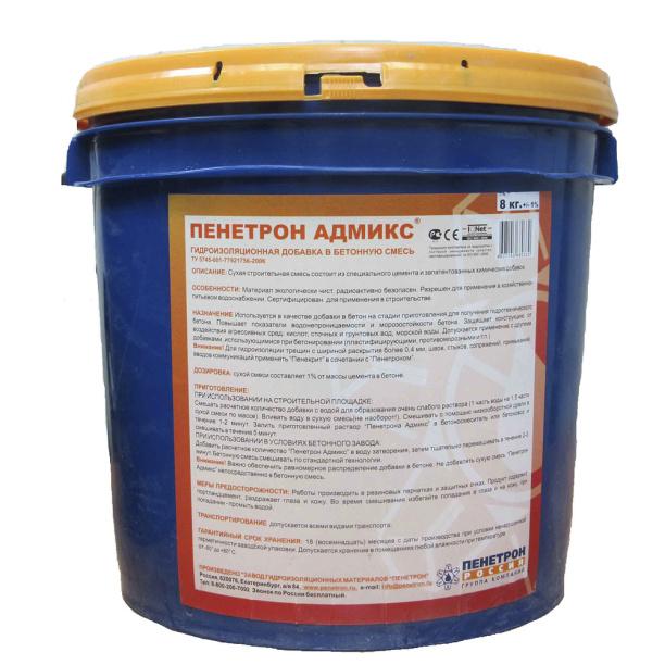 Рот бетон смесь бетонная сухая emaco цена