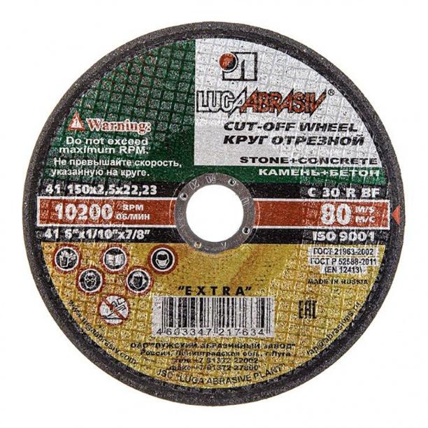 Купить диски отрезные по бетону инъекция бетонной смеси