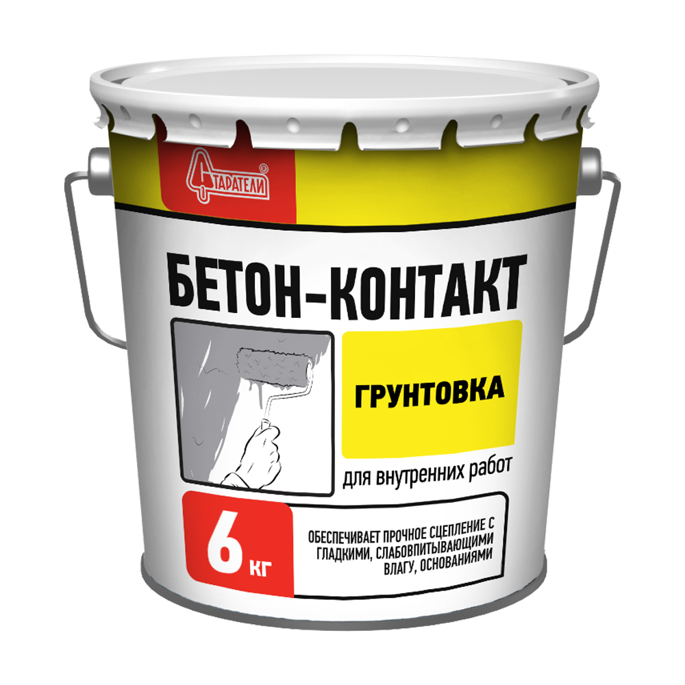 Бауцентр бетон купить добавку для бетона в самаре